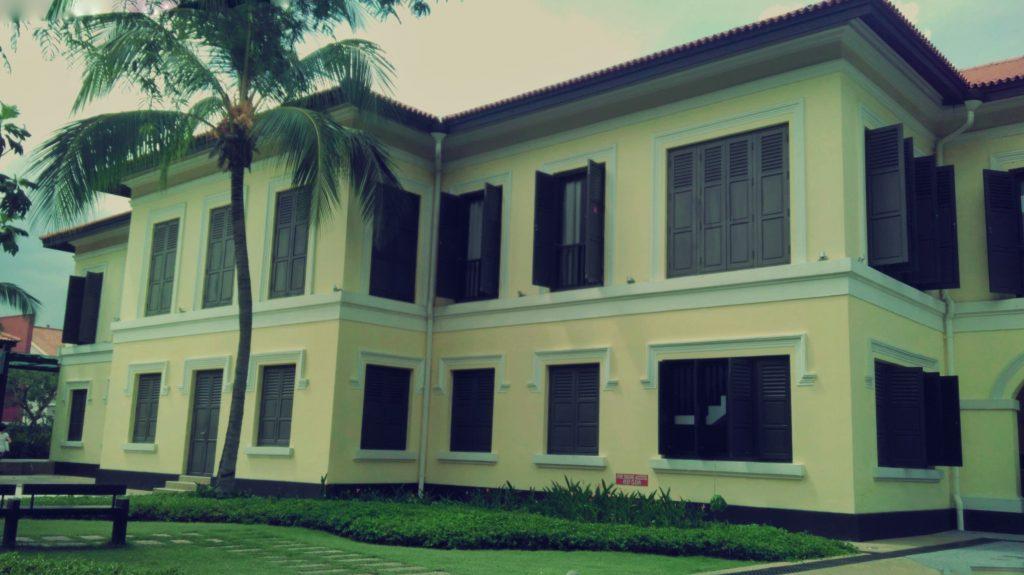 Malay Heritage Center tampak samping