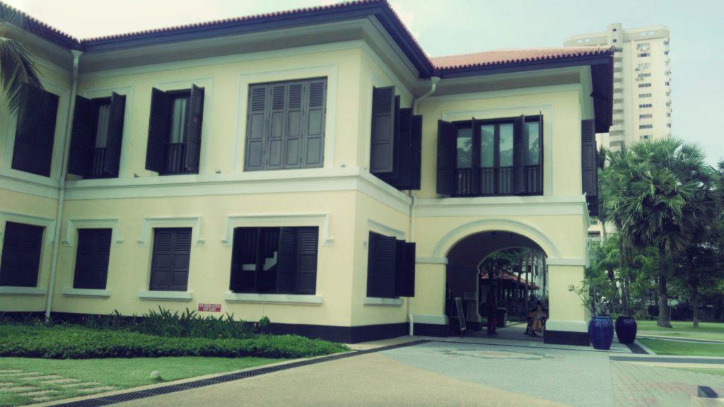 Malay Heritage Center tampak samping depan