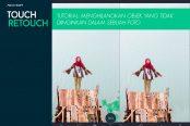 Touch-Retouch-Menghilangkan-Objek-yang-tak-Diinginkan-dalam-Sebuah-Foto-174x116.jpg